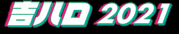 kichihallo 2021